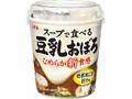 丸美屋 スープで食べる豆乳おぼろ 焙煎黒ごま担々味 カップ88.7g