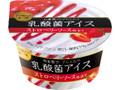 メイトー 乳酸菌アイス ストロベリーソース仕立て カップ90ml
