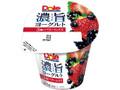 Dole 濃旨ヨーグルト 3種のべリーミックス カップ125g