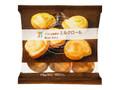 セブンプレミアム ソフトな食感のミルクロール 袋70g