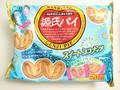 SANRITSU 源氏パイ スイートココナッツ 袋20枚