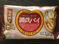 SANRITSU 源氏パイ 塩黒糖味 袋14枚
