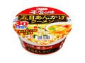 寿がきや 本店の味 五目あんかけラーメン カップ76g