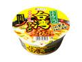 寿がきや とんこつ台湾ラーメン カップ95g