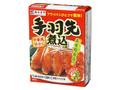 寿がきや 手羽先煮込の素 中華風甘から 箱80.8g