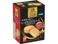 森永製菓 GOLDCLASS MARIEを使ったしっとりひとくちケーキ 黒蜜きなこ 箱8個