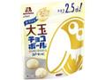 森永製菓 大玉チョコボール ピーナッツ ホワイト 袋56g
