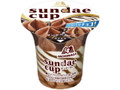 森永製菓 サンデーカップ パリパリチョコ カップ180ml