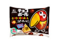 森永製菓 チョコボール ピーナッツ 袋79g