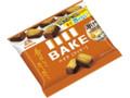 森永製菓 ベイク クッキー 袋10粒