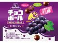 森永製菓 チョコボール 巨峰ジュレ
