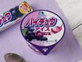 森永製菓 ハイチュウアイス グレープ味 カップ120ml