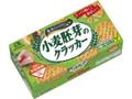 森永製菓 小麦胚芽のクラッカー 箱8枚×8