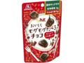 森永製菓 おいしくモグモグたべるチョコ クランベリー 袋33g