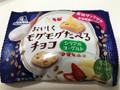 森永製菓 おいしくモグモグたべるチョコ シリアルヨーグルト 袋30g