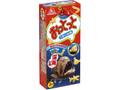 森永製菓 おっとっと うすしお味 箱26g×2