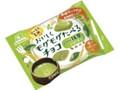 森永製菓 おいしくモグモグたべるチョコ 抹茶 袋30g