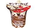 森永製菓 サンデーカップ 今だけ変身 カップ180ml