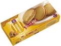 森永製菓 ミルクキャラメルガレットサンド 箱6個