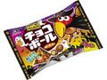 森永製菓 チョコボール ピーナッツ ハロウィン限定パッケージ 袋79g