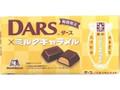 森永製菓 ダース ミルクキャラメル 箱12粒