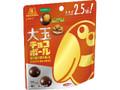 森永製菓 大玉チョコボール くちどけキャラメル 袋50g