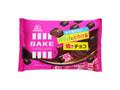 森永製菓 ベイク ショコラ 袋124g