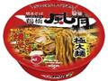日清食品 鶴橋風月焼きそば カップ113g