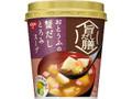 日清 旨だし膳 おとうふの蟹だしとろみスープ カップ14g