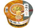 日清麺職人 みそ カップ96g