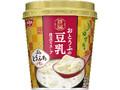 日清 旨だし膳 おとうふの豆乳仕立てスープ カップ17g