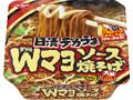 日清食品 日清デカうま Wマヨソース焼そば カップ153g
