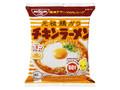 日清食品 チキンラーメン 袋85g