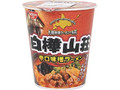 日清食品 白樺山荘辛口味噌ラーメン