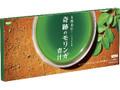 日清食品 奇跡のモリンガ青汁 箱3.5g×30