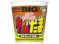 日清食品 カップヌードル キムたま ビッグ カップ100g