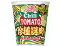 日清食品 カップヌードル イタリアンチリトマト味 カップ83g