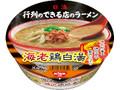 日清食品 行列のできる店のラーメン 海老鶏白湯 カップ116g