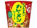 日清食品 トマトチキンカレーメシ AIが考えた カップ99g