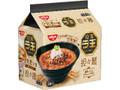日清食品 ラ王 担々麺 5食パック 袋475g
