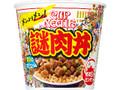 日清食品 カップヌードル 謎肉丼 カップ111g