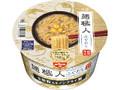 日清食品 日清麺職人 ふぐだし カップ93g