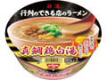 日清食品 行列のできる店のラーメン 真鯛鶏白湯 カップ110g