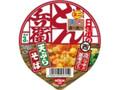 日清食品 日清のどん兵衛 天ぷらそばミニ 食べ比べ 西 カップ46g