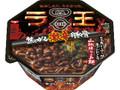 日清食品 ラ王 焦がし激辛豚骨 カップ120g