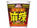 日清食品 カップヌードル 花椒シビうま激辛麻辣味 ビッグ カップ102g