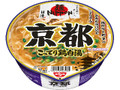 日清食品 麺NIPPON 京都こってり鶏白湯 カップ109g