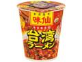 日清食品 味仙 台湾ラーメン タテ型