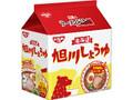 日清食品 日清のラーメン屋さん 旭川しょうゆ 袋5食