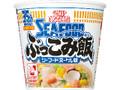 日清食品 カップヌードル シーフードヌードル ぶっこみ飯 カップ94g
